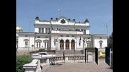 Депутатите избират съдиите от парламентарната квота в Конституционния съд