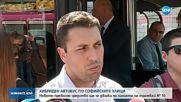 Първият у нас хибриден автобус на градския транспорт тръгва в София