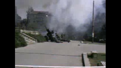 Военна Стрелба В Центъра На София