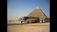 Египетските пирамиди отблизо