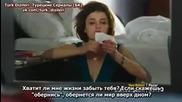 Сърдечни трепети - еп.18 анонс (rus subs)