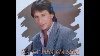 Dimitris Kontolazos Ola Ta Dosa Gia Sena