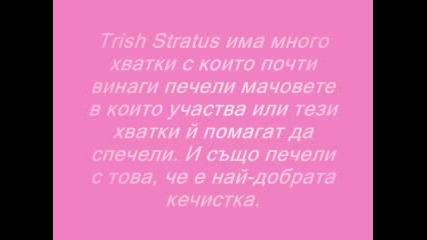 Wwe Trish Stratus - Биография