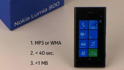 Nokia Lumia - Правите песен в Mp3 формат свой рингтон