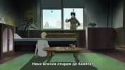 Naruto Shippuuden - 311 [bg Sub] Високо Качество