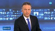Делян Добрев вече не е депутат