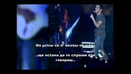 Mixalis Xatzigiannis - De Fevgo + Bg Sub