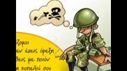 Гръцки Оригинал - Уволнявам се ~ превод