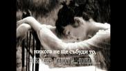 Едното И... Другото - Валентин Желязков
