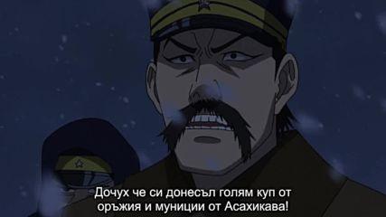 [ Bg Sub] Златния Бог - Episode 03