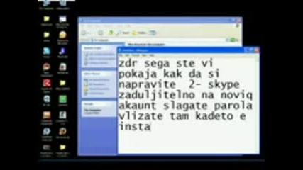 kak da si napravim 2 skype vbox7