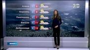 Прогноза за времето (16.11.2014 - обедна)