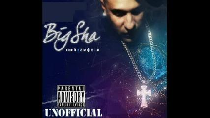 Big Sha & Consa feat. Sisi Missy & Nadq - Искам да танцувам