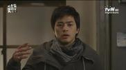 Бг субс! Flower Boy Next Door / Моят красив съсед (2013) Епизод 3 Част 2/3