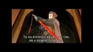 The Storm Rider Clash Of The Evils - Буреносният ездач сблъсък на злите сили - част 1 bg subs