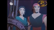 Синдбад - Легендата За Седемте Морета - Трета Част (BG Audio)