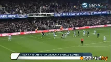 Кпр - Челси 0:1