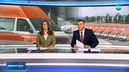 Новините на NOVA (19.05.2019 - централна емисия)