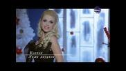 Биляна ft. Борис Дали - Няма раздяла 2011