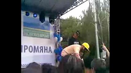 Big Sha и Конса в Кюстендил
