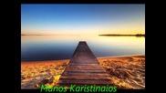 Превод / Manos Karistinaios - Isos Na Aksizei / Може би си заслужава