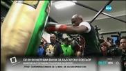 CNN с филм за български ексшампион по бокс