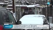 ИНЦИДЕНТЪТ В МЕЗДРА: Делото за смъртта на 8-годишно дете тръгва по същество
