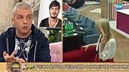 Людмила Захажаева е стоик, въпреки дразнителския си характер - Big Brother: Most Wanted