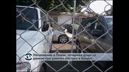 Четирима ранени при ракетни удари в Бейрут, продължават безредиците в Триполи