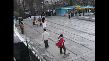 Малко Скеитърче От Перник