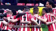 Футбол: Манчестър Юнайтед – Саутхямптън на 19 август по DIEMA SPORT