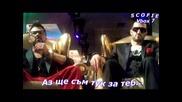 Гръцко Лято 2012 Василис Карас & Мастер Темпо - Тук За Теб