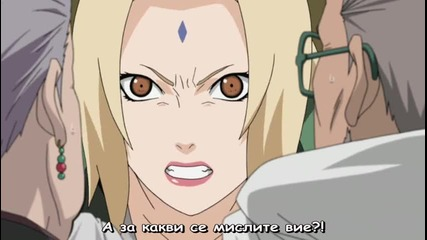 [icefansubs] - narutoversion