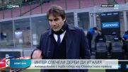Спортни новини на NOVA NEWS (18.01.2021 - 14:00)