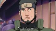 [ Bg Sub ] Naruto Shippuuden 63 Високо Качество