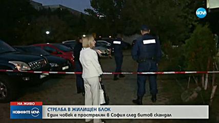Стрелба в София, има прострелян