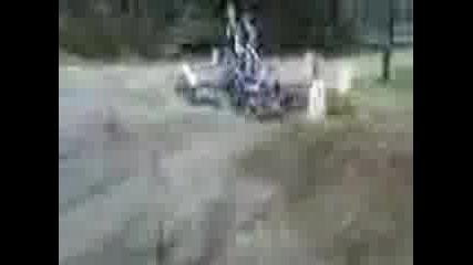 Калата Разбива Рикша