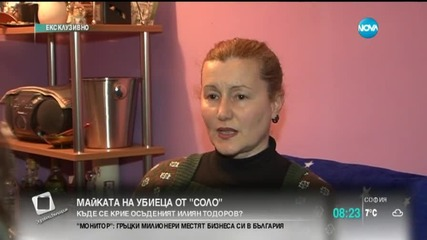 """Майката на убиеца от """"Соло"""" пред Нова ТВ"""