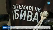 Премиерът: Бисер Петков остава министър на социалната политика