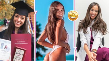 """С над 100К последователи и титла """"най-красива БГ стоматоложка""""! Тя е д-р Теодора Тодорова!"""