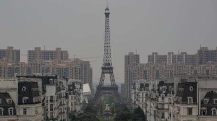 Лондон, Париж, Манхатън: Топ 5 на градовете реплики в Китай!