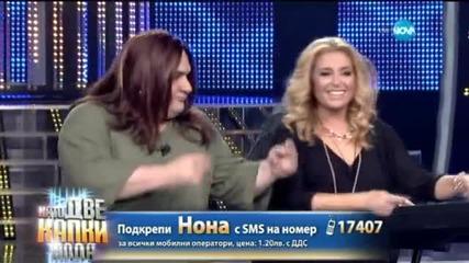 Журито като ABBA - Като две капки вода (20.04.2015г.)