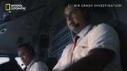 Пиотите нямат варианти | Разследване на самолетни катастрофи | National Geographic Bulgaria