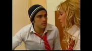 Миа и Мигел в апартамента на Диего...