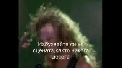 Metallica - Whiplash(превод)