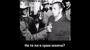 Лека нощ Ваня Хуторской