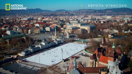 Най-голямата ледена пързалка в Европа | Европа отвисоко | National Geographic Bulgaria