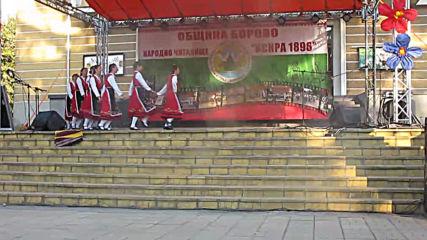 Фолклорен фестивал '' От Дунав до Балкана '' (Сезон XII - 2019 г.) 148