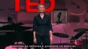 Елиф Шафак в Ted - 2010 г.