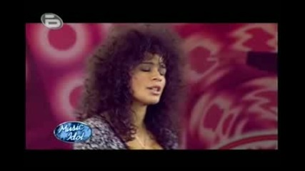 Music Idol 3 - Екзотична Красавица